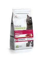 Trainer Natural Adult Beef (Трейнер) - сухой корм с говядиной для кошек 3 кг