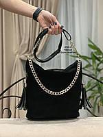 Женская сумка мешок из натуральной замши