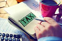 Иск налоги. Налоговые споры. Оказание правовой помощи