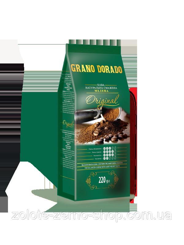 Кава мелена Grano Dorado Original 220 г