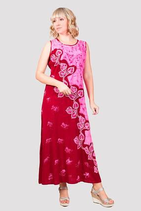 Сукня з бавовни, фото 2