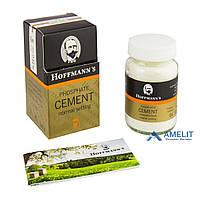 Цинк-фосфатный Цемент, порошок, Хоффманнс (Hoffmann's Phosphat Cement, Powder),порошок100г