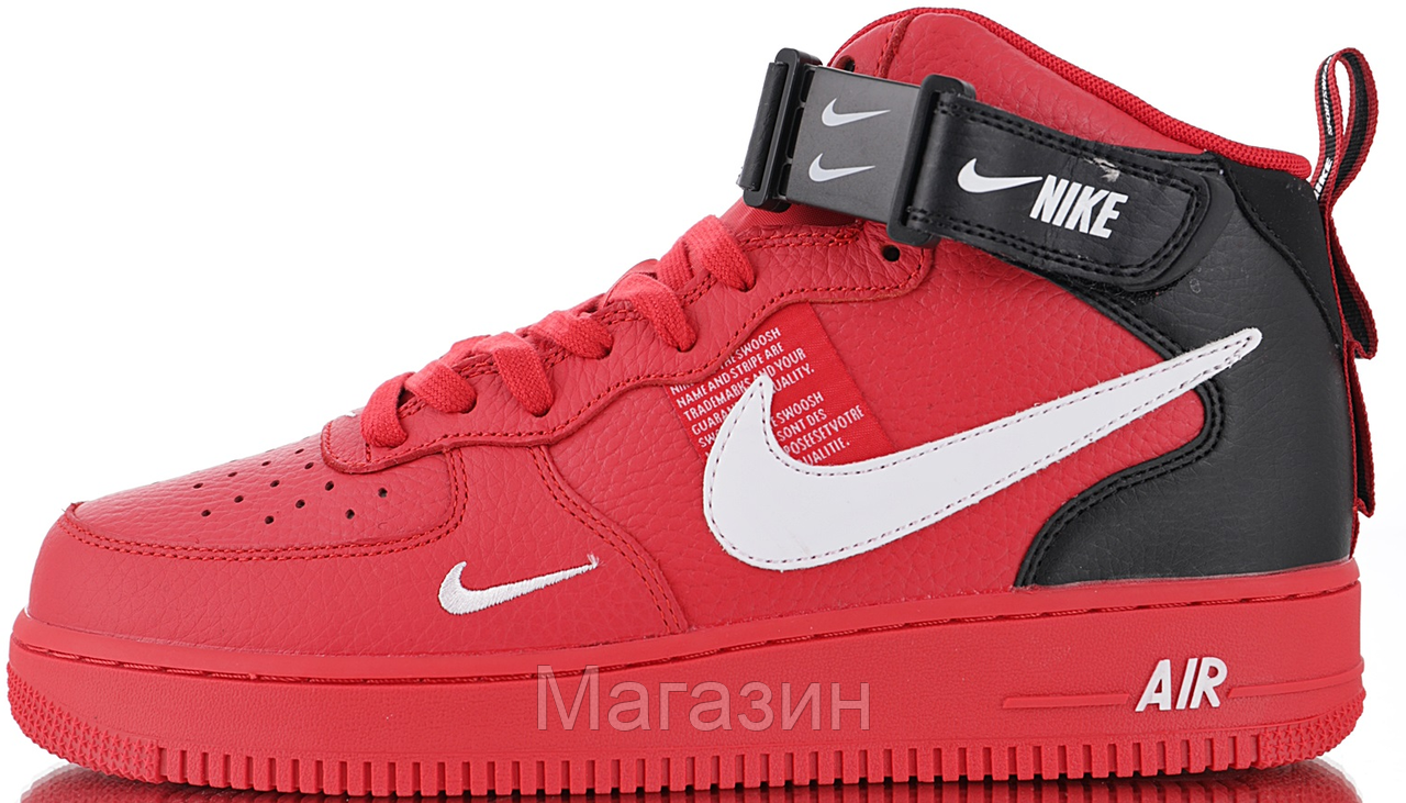 the latest a8f66 fc352 Мужские кроссовки Nike Air Force 1 Mid 07 LV8 Utility