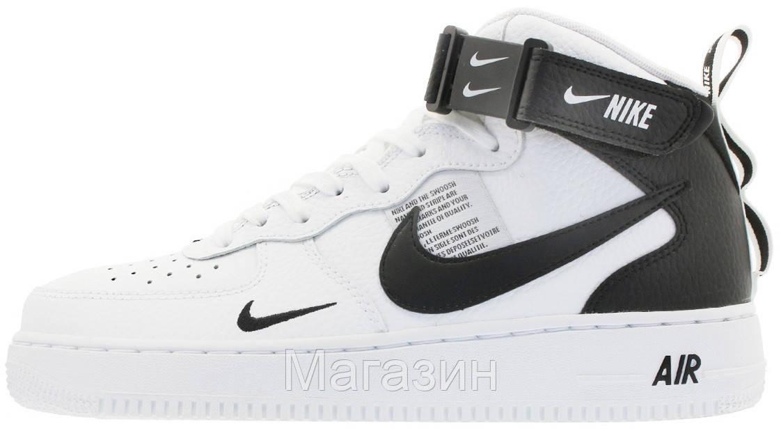 new product f4857 9193c Мужские кроссовки Nike Air Force 1 Mid 07 LV8 Utility White в стиле высокие  Найк Аир