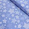 Бязь з білими візерунчастими зірками на синьо-блакитному тлі, ширина 220 см