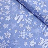 Бязь з білими візерунчастими зірками на синьо-блакитному тлі, ширина 220 см, фото 1