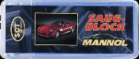 Автогубка Mannol Saugblock