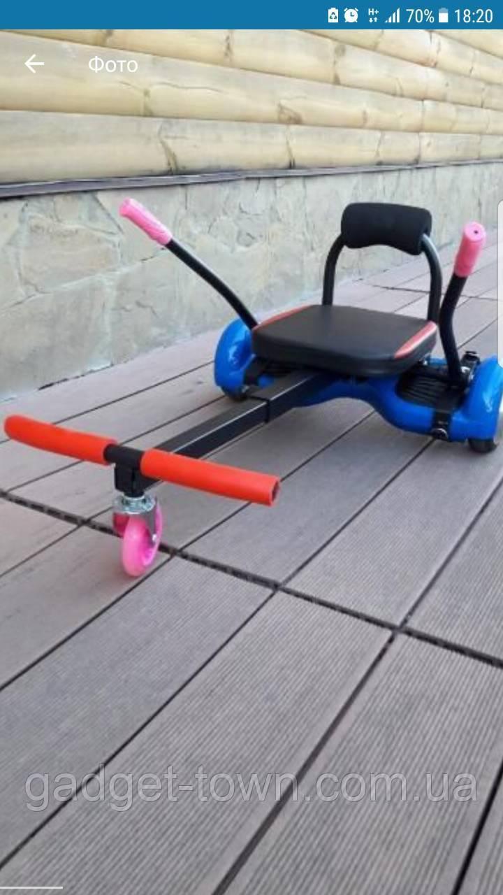 Сидіння для гироскутера, гироборда. Ховер-карт (візок міні сігвей)