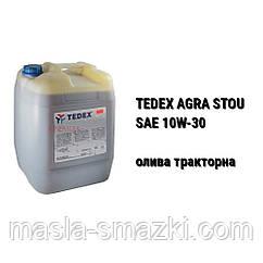 SAE 10W-30 олива тракторна універсальна TEDEX AGRA STOU (20 л)