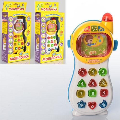 decc8a365a0e4 Телефон мобилочка Metr plus 01030 К, цена 165 грн., купить Киев — Prom.ua  (ID#912550157)