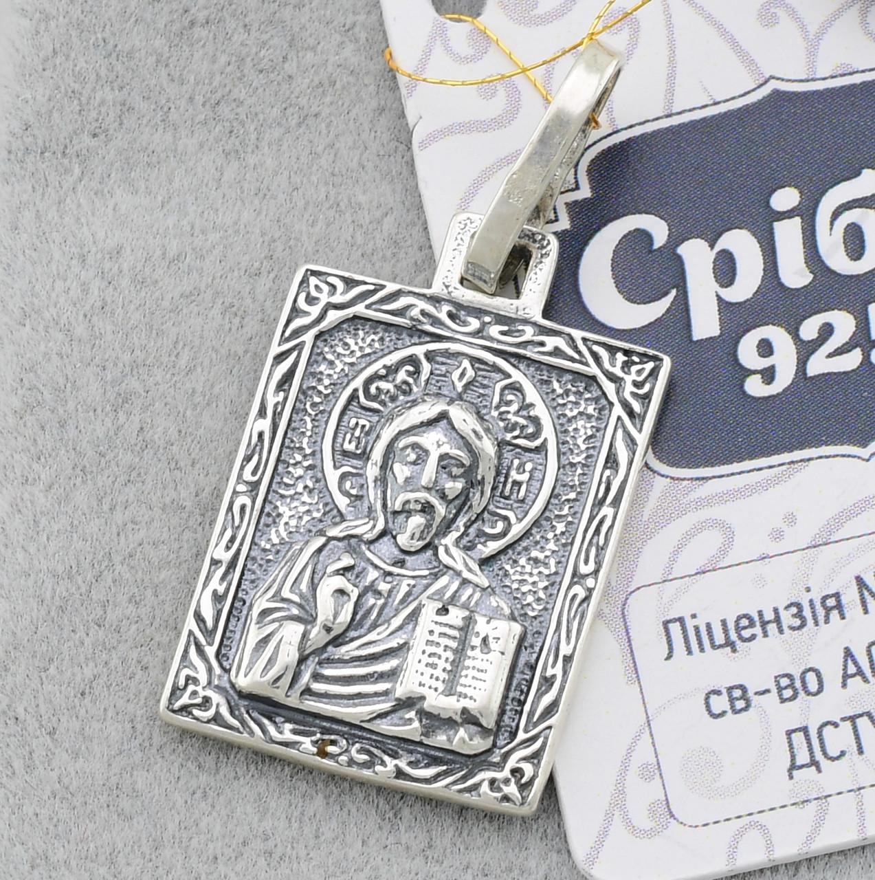 Серебряная иконка с чернением 3245-ч, размер 20*15 мм, вес 3.83 г
