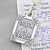 Серебряная иконка с чернением 3245-ч, размер 20*15 мм, вес 3.83 г, фото 2