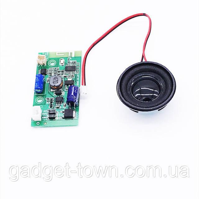 Плата Bluetooth і динамік для гироскутера
