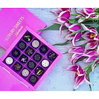 Шоколадні цукерки без цукру Асорті ТМ August