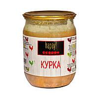 Курка (на кістці) консерви м'ясні hapay! 500 г від ВИРОБНИКА