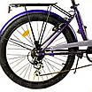 Электровелосипед SMART24-XF04/900 Люкс 300W/36V (литиевый аккумулятор 36V), фото 4