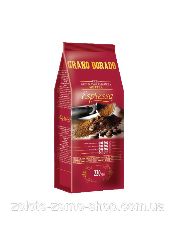 Кава мелена Grano Dorado Espresso 220 г