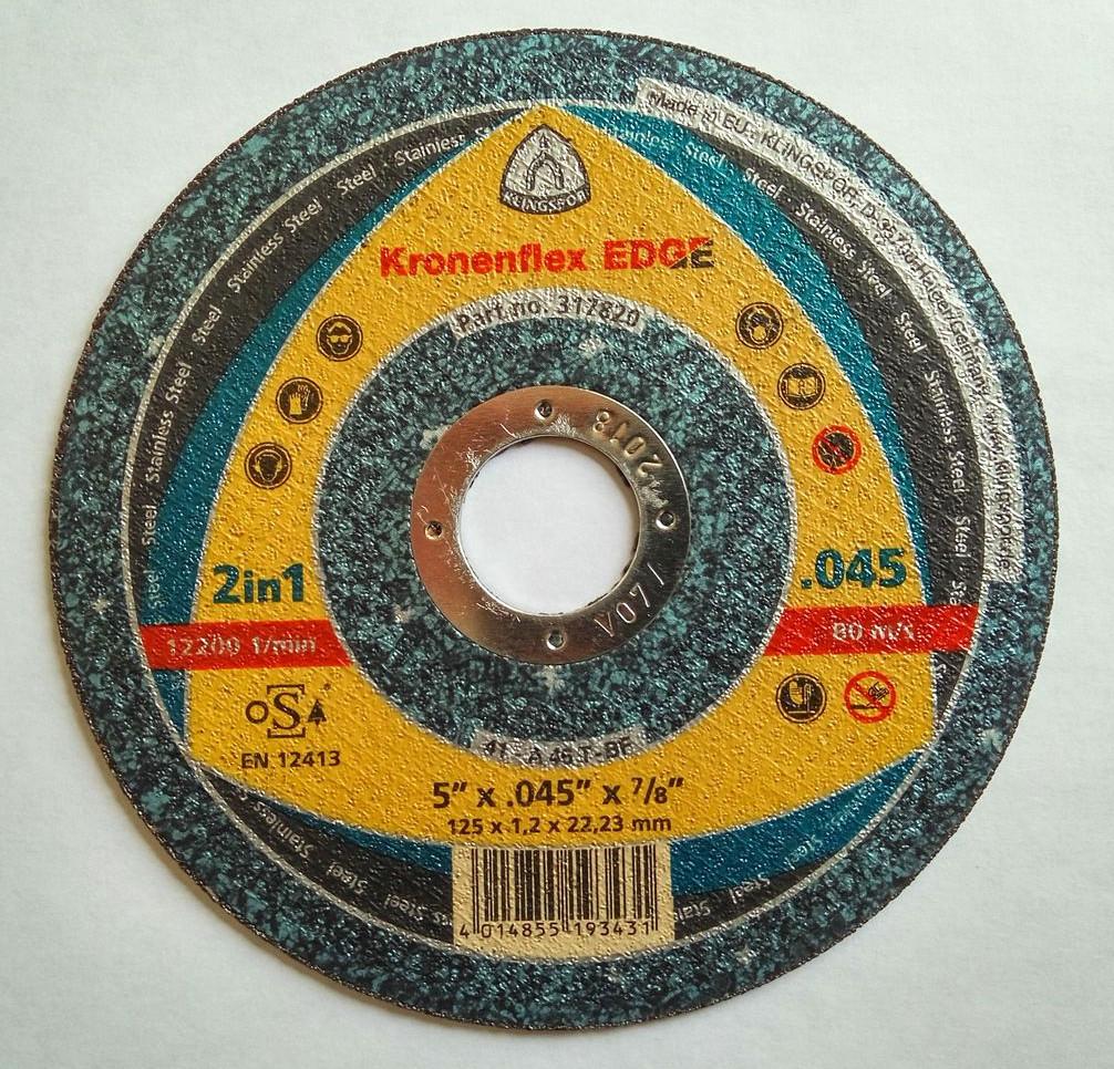 Круг отрезной по металлу Kronenflex EDGE 125x1.2x22