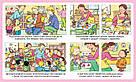 В детском саду. Энциклопедия для малышей. Книга Эмили Бомон, фото 2