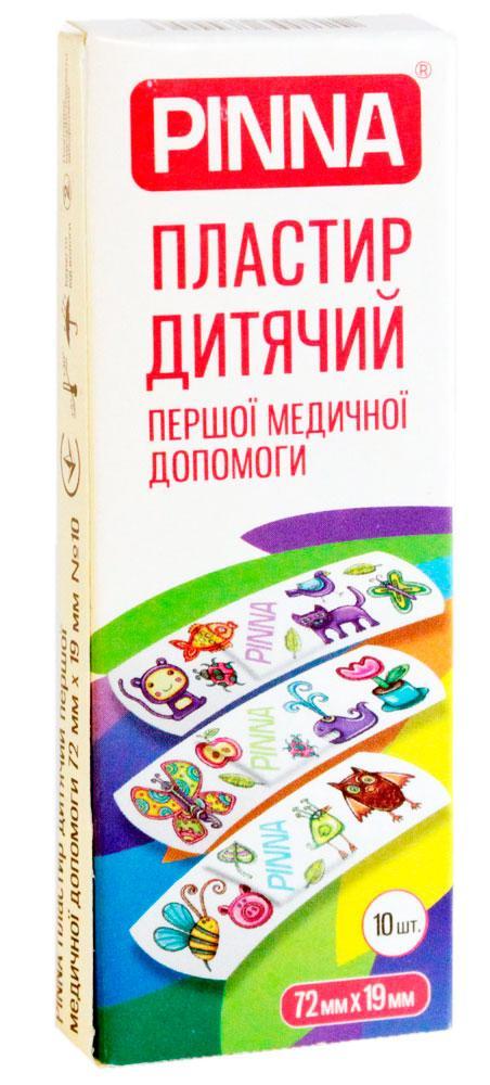 Пластырь детский первой медицинской помощи, с прикольными рисунками животных 72*19мм (10шт/уп) Pinna