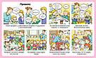 В детском саду. Энциклопедия для малышей. Книга Эмили Бомон, фото 3