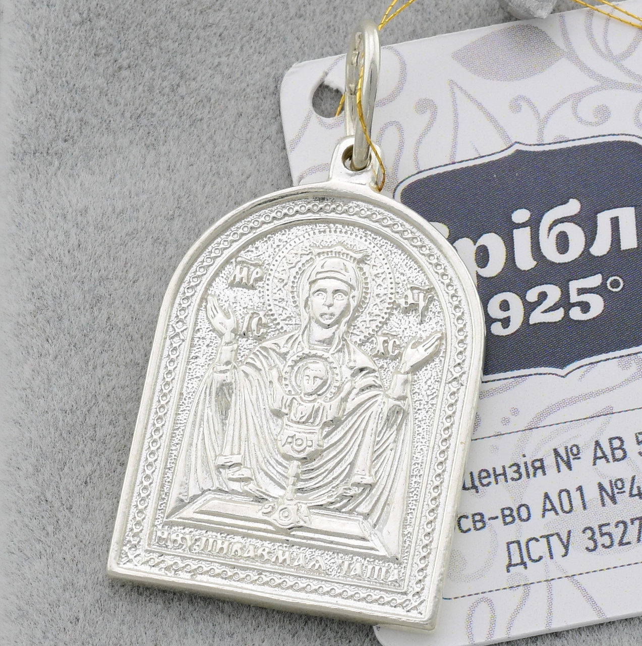 Серебряная иконка 3272, размер 27*20 мм, вес 5.81 г