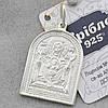 Серебряная иконка 3272, размер 27*20 мм, вес 5.81 г, фото 3