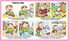 Будь здоров. Энциклопедия для малышей. Книга Эмили Бомон, фото 2