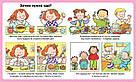 Будь здоров. Энциклопедия для малышей. Книга Эмили Бомон, фото 4