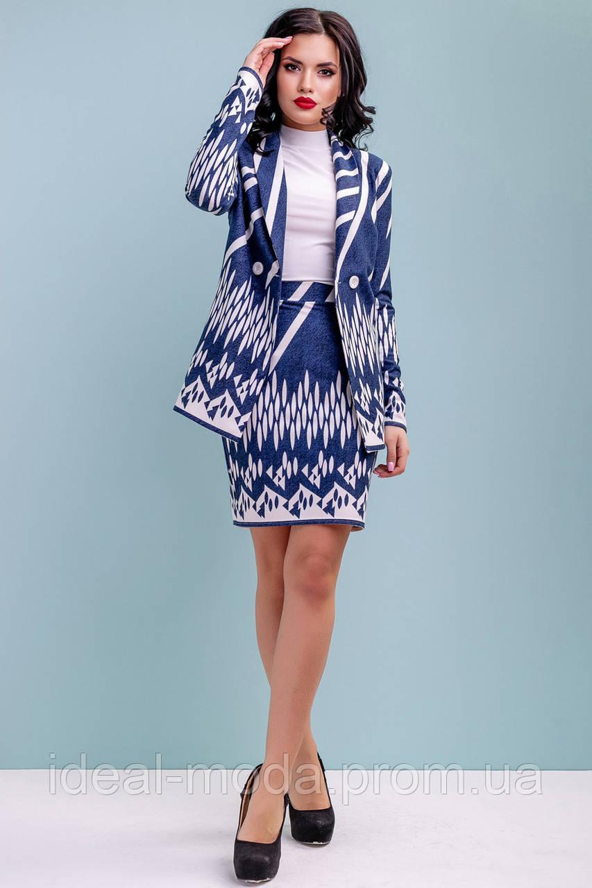 0bf30fbccf62 Офисный костюм двойка пиджак юбка Eks0192: продажа, цена в ...