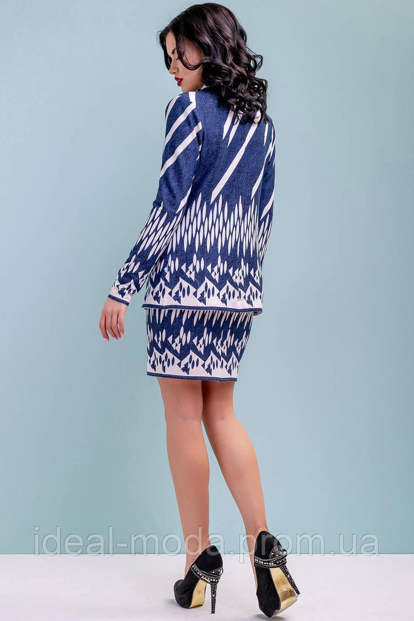 e87aa375b0e5 Офисный костюм двойка пиджак юбка Eks0192, цена 810 грн., купить в  Хмельницком — Prom.ua (ID#912570372)