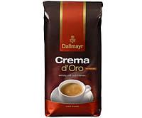 Кофе DALLMAYR Crema d Oro Intensa в зернах 1000 г