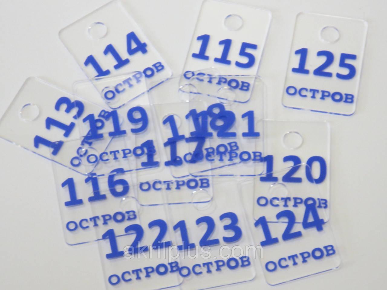 Номерок для ключей прозрачный с выклейкой логотипа 60*40 мм