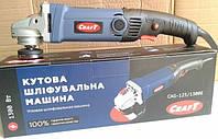 Болгарка (УШМ) CraftCAG-125/1300 Е