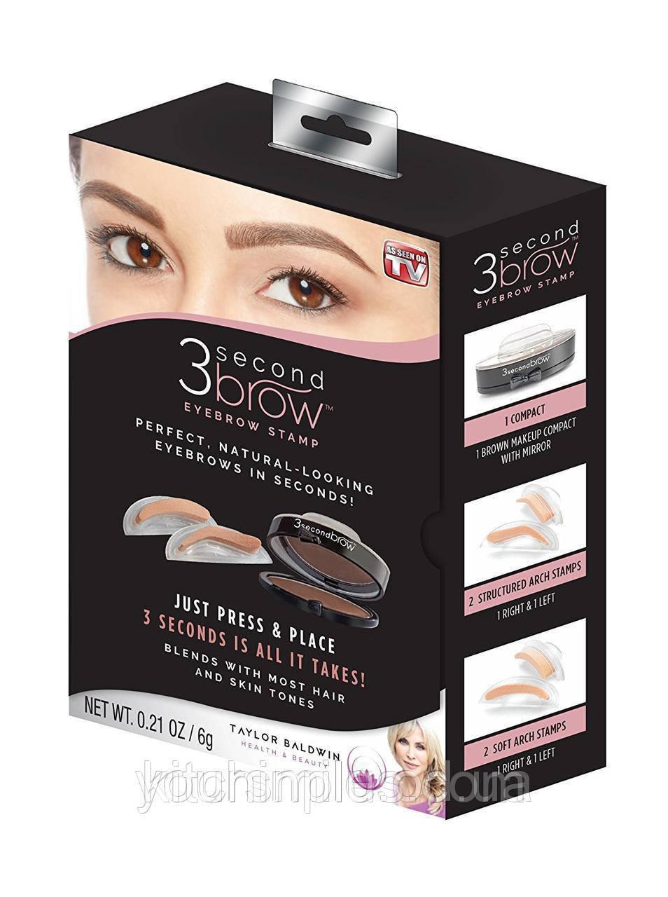 Штамп для бровей  3 Second Eyebrow Stamp 908-26 ST213