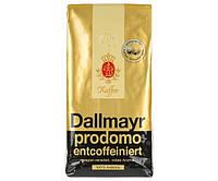 Кофе Dallmayr Prodomo decaf в зернах 500 г