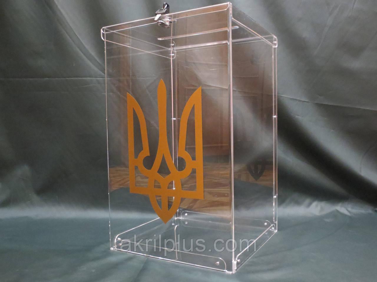 Урна для голосования 300*300*500 мм вертикальный