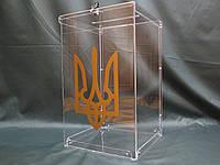 Урна для голосования 300*300*500 мм вертикальный, фото 1