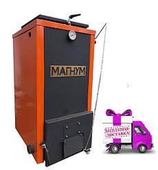 Шахтный котел твердотопливный Холмова Магнум+ 10 кВт