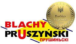 Польская металлочерепица Прушински Pruszynski