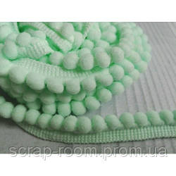 Тесьма помпоны мини 5 мм цвет нежно-мятный, тесьма помпоны мятная, цена указана за отрез 45 см
