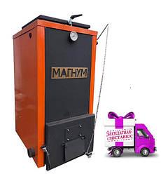 Твердотопливный котел Холмова Магнум+ 12 кВт