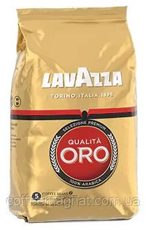 Кофе в зернах Lavazza Qualita Oro 1 кг (Польша)