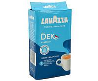 Кофе Lavazza Dek молотый 250 г