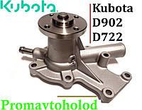 Насос водяной Kubota D722,  25-34330-00  ℗, фото 1