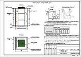 Система автономной канализации ТОПАС 12 Long Ус Пр, на 12 человек, фото 3