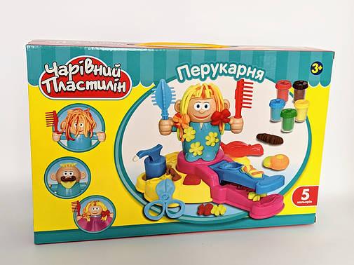 """Набор для лепки  """"Парикмахерская"""", фото 2"""