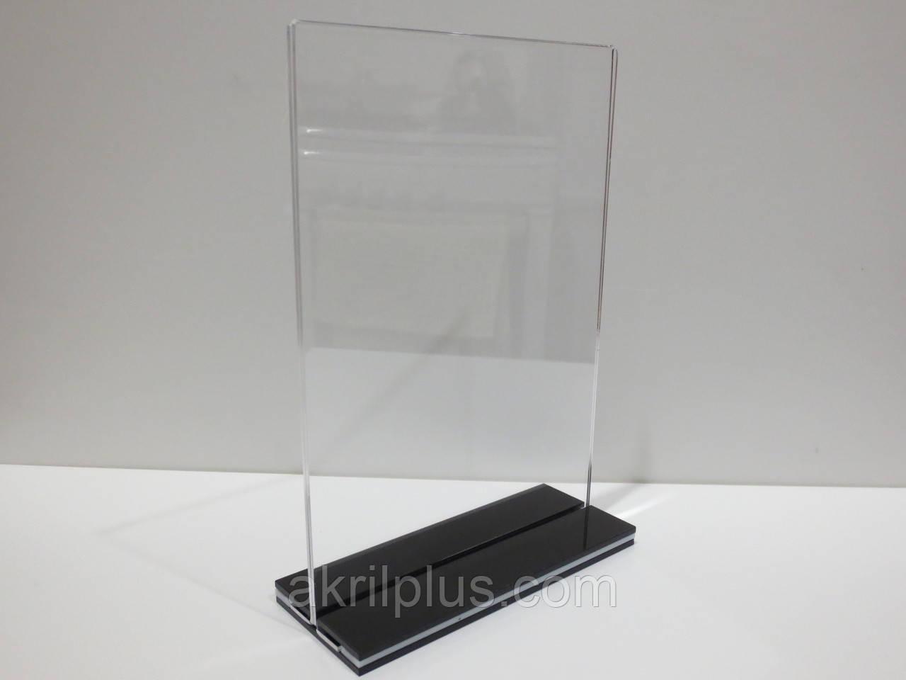 Менюхолдер А4 формата двусторонний на плоской черной ножке