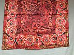 Платок шелковый (атлас) 10153-5, павлопосадский платок (атласный) шелковый с подрубкой, фото 3