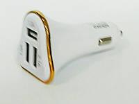 USB авто адаптер 3 порта золото